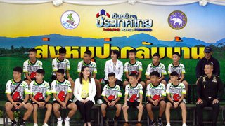 Thaïlande: les enfants restés coincés dans une grotte pendant plus de deux semaines vont bien