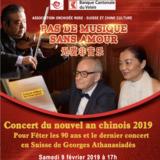Concert du nouvel an chinois  2019