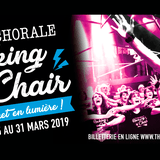 Concert Chorale Rocking Chair 2019