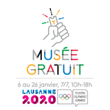 Le Musée Olympique entièrement gratuit!